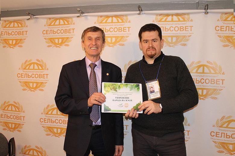 Василий Мельниченко: Москва устроила себе красивую жизнь при помощи нефти