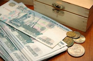Бизнесмена из Ростовской области обвиняют в махинациях с госсубсидиями