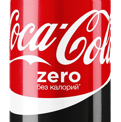 Кока кола ростов на дону официальный wavin flag coca cola скачать