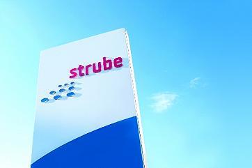Компания «Штрубе» представила инновационные растениеводческие решения донским агропроизводителям